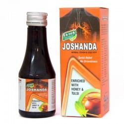 Joshanda Juice